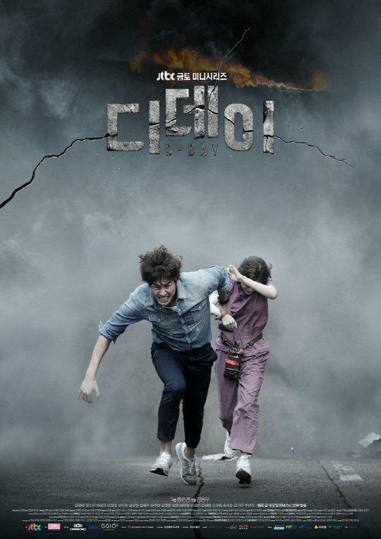 934138 - День Д ✦ 2015 ✦ Корея Южная