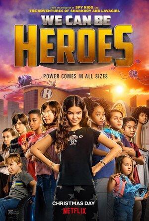 Мы можем стать героями (2020)