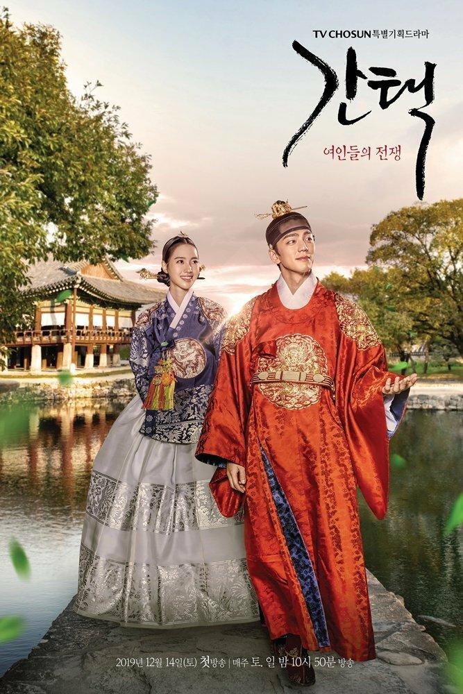 1313577 - Выбор: Войны между девушками ✦ 2019 ✦ Корея Южная