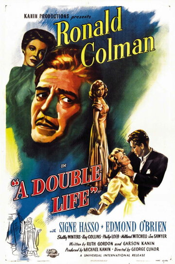 Двойная жизнь (1947)