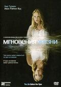 http://www.kinopoisk.ru/images/film/258268.jpg