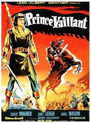 Принц Валиант (1954)