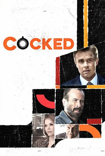 Cocked (2015)