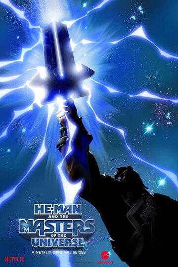 Хи-Мэн и Властелины Вселенной 2021 | МоеКино