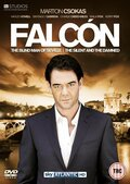 Фалькон (2012)