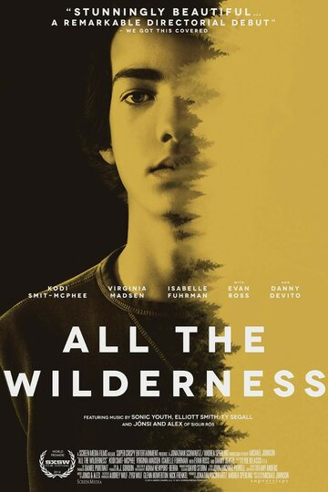 ����� ������� ������� (All the Wilderness)