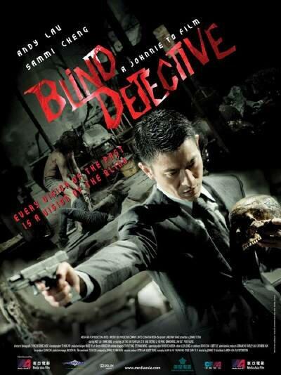 Посте Слепой детектив смотреть онлайн