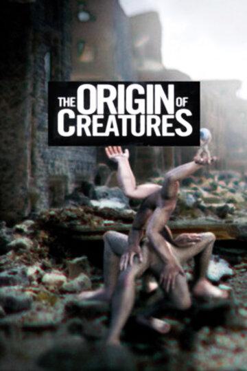Происхождение существ (2010) полный фильм