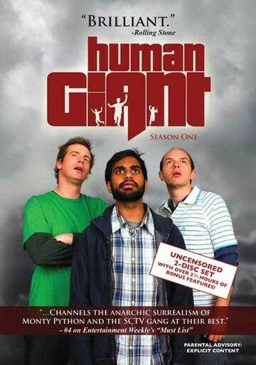 Хулиганы (2007) полный фильм онлайн