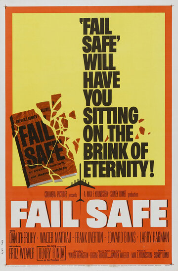 Система безопасности (1964) полный фильм онлайн