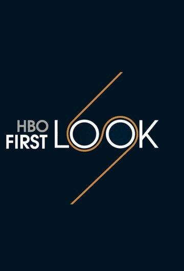 HBO: Первый взгляд (1992)