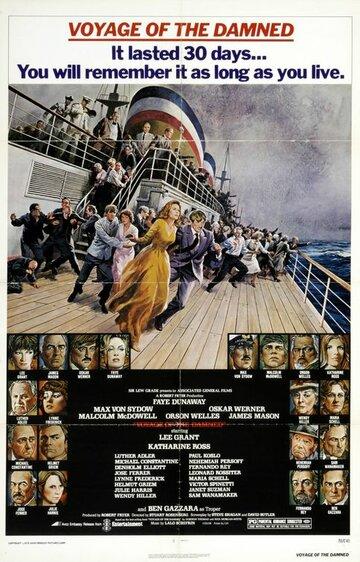 Постер к фильму Путешествие отверженных (1976)