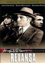 Реванш (1978)