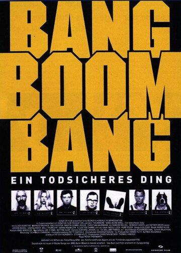 Верняк / Bang Boom Bang - Ein todsicheres Ding / 1999
