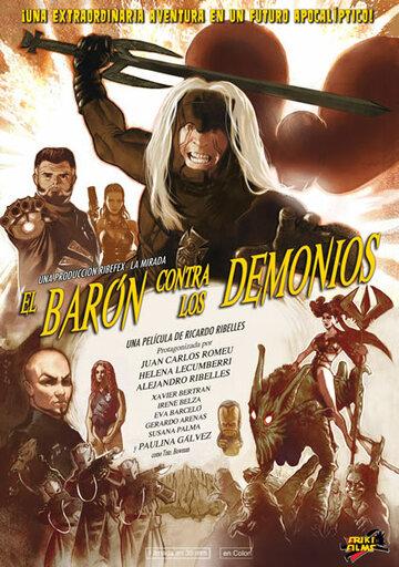 Барон против демонов 2006