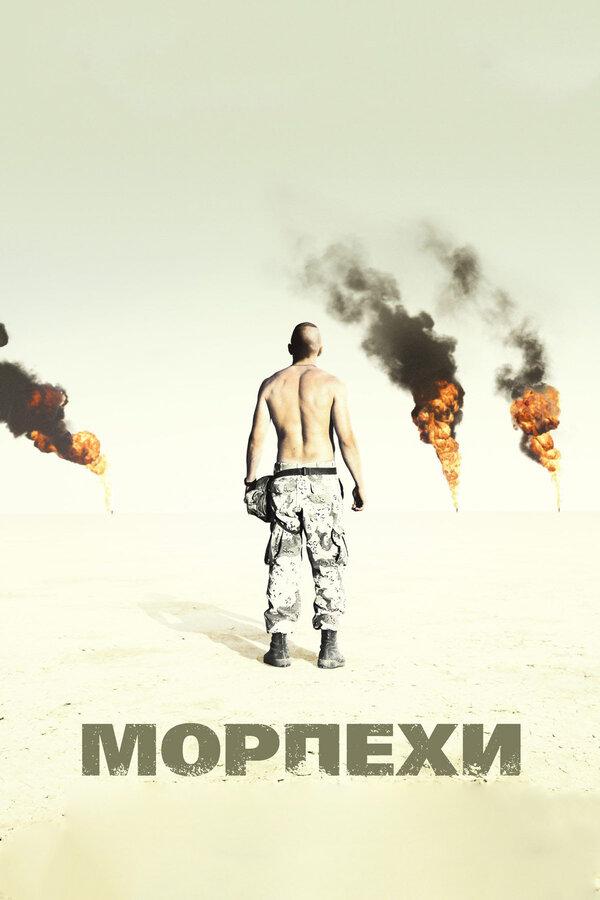 Порно Фото Американских Морпехов