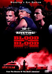 За кровь платят кровью (1993)