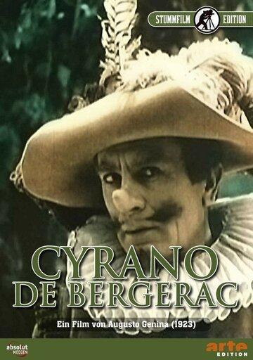 Сирано де Бержерак (1923)