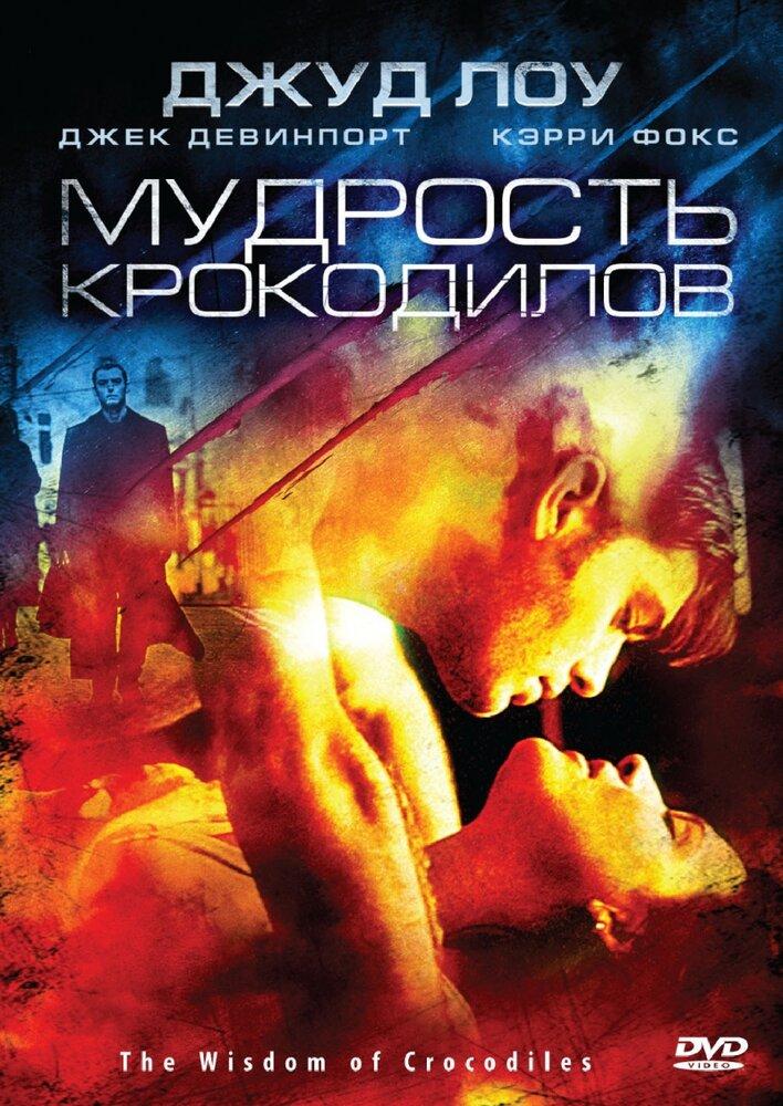 KP ID КиноПоиск 6773