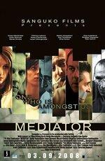 Посредник (2008) полный фильм