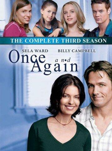 Опять и снова (1999)