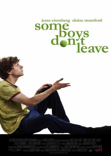 Некоторые парни не уходят (2009) — отзывы и рейтинг фильма