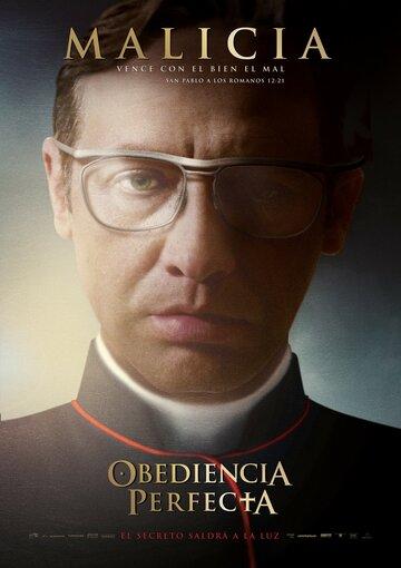 Безупречное послушание (2014)