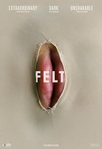 Смотреть онлайн Felt