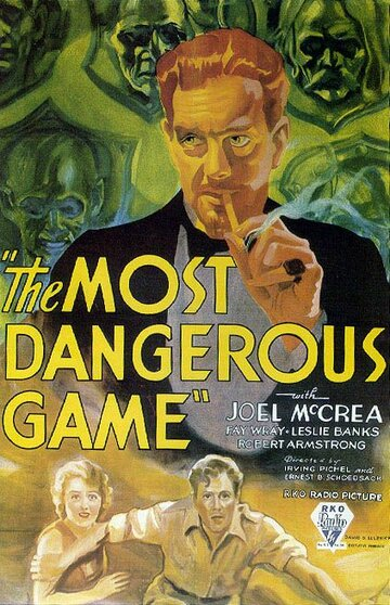 ����� ������� ���� (The Most Dangerous Game)
