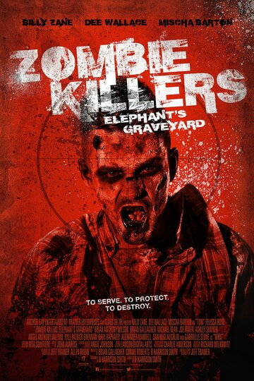 Убийцы зомби: Кладбище слонов (Zombie Killers: Elephant's Graveyard)