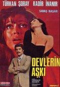 Devlerin aski (1976)
