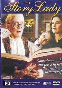 Леди — Сказка (1991)