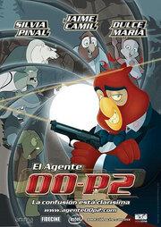 Агент 00-P2 (2009)