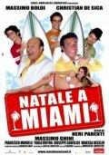 Каникулы в Майами 2005 | МоеКино