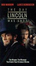 День, когда был убит Линкольн (1998)