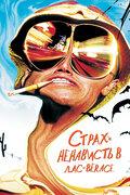 http://www.kinopoisk.ru/images/film/4385.jpg