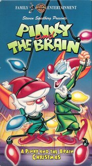 Особенное рождество Пинки и Брейна (1995)