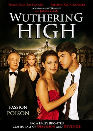 Wuthering High(ТВ)