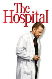 Смотреть онлайн Больница