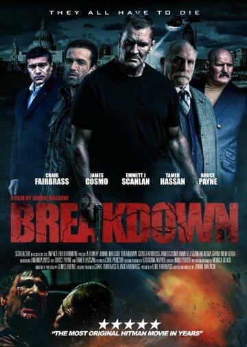 Крах / Breakdown (2016)
