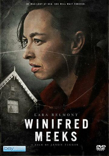 Уинфред Микс / Winifred Meeks / 2020