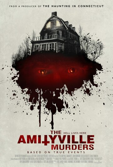 Убийства в Амитивилле / The Amityville Murders. 2018г.