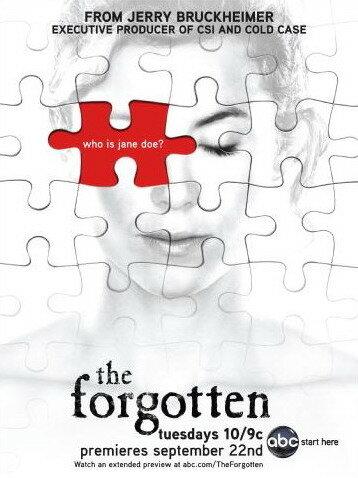 Забытые (2009)