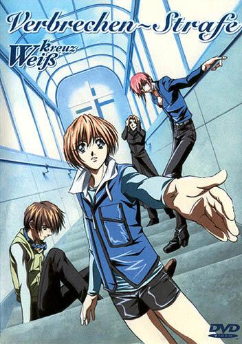 Белый крест OVA 2 серия