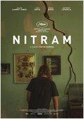 Нитрам (Nitram)