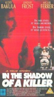 В тени убийцы (1991)