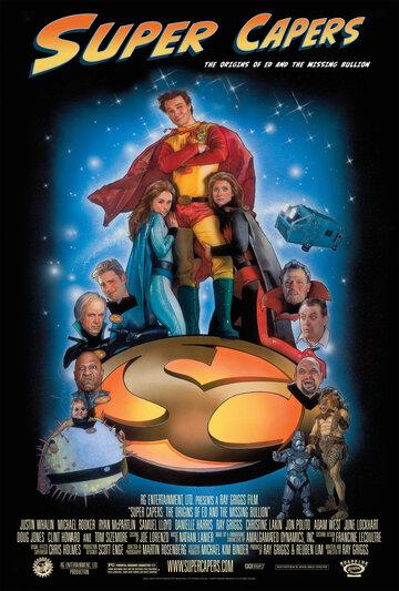 Кино Бен 10: Омниверс