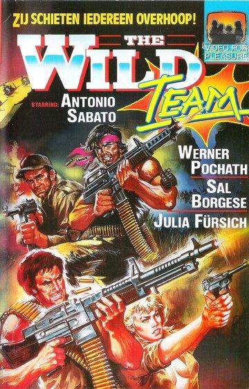 Пятеро из «Кондора» (1985)
