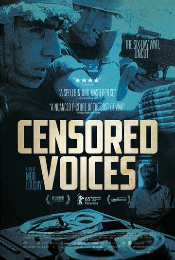 Запрещенные голоса (2015) полный фильм онлайн
