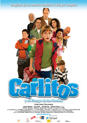 Смотреть онлайн Карлитос и поле его мечты